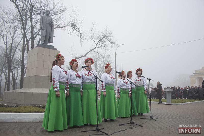 den-sobornosti-ua-izmail-6 В Измаиле отметили воссоединение Украины (ФОТО)