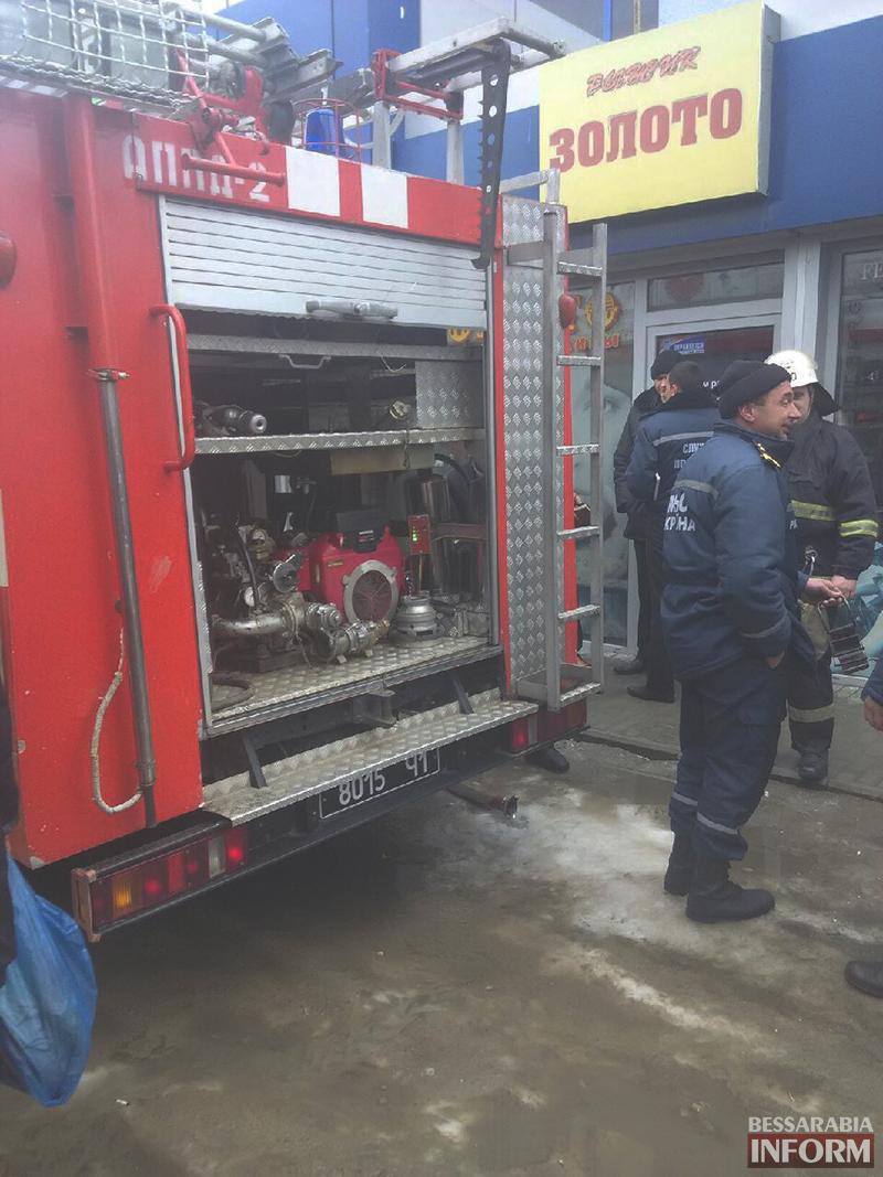 Измаил: В ЦУМе произошел пожар (фото)