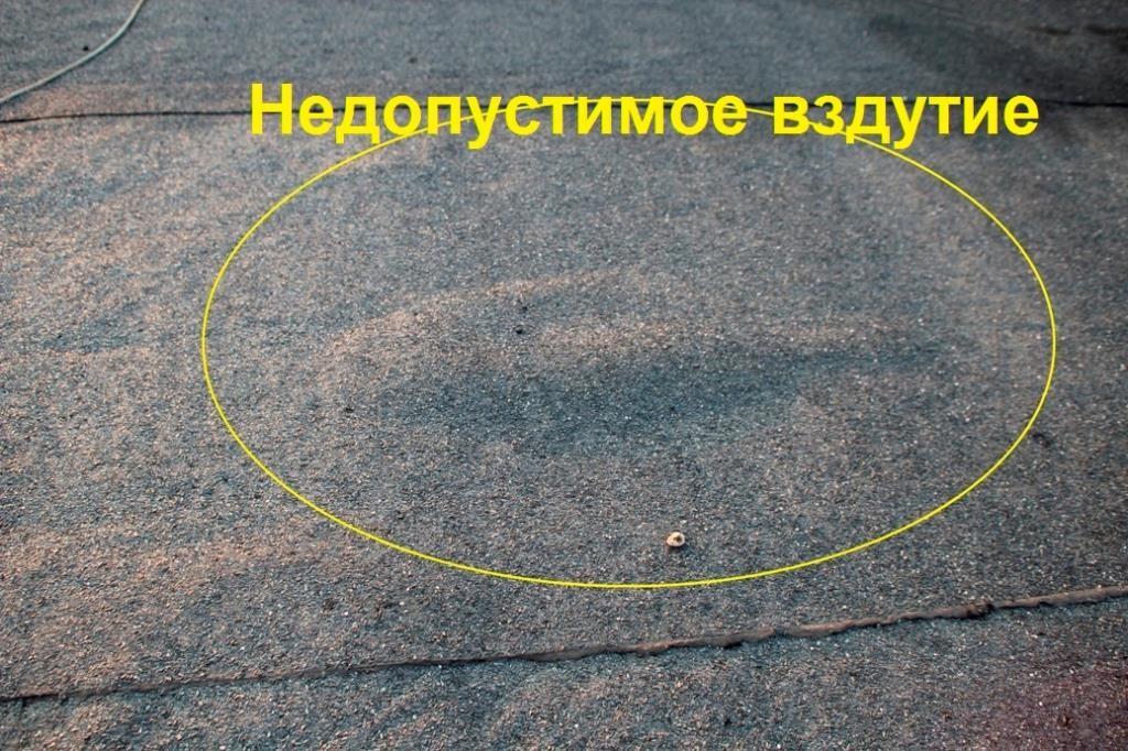 krusha-mnogoetajki-izmail-1024x682 Измаил говорит: Когда будет качественно работать ЖЭК (фото)