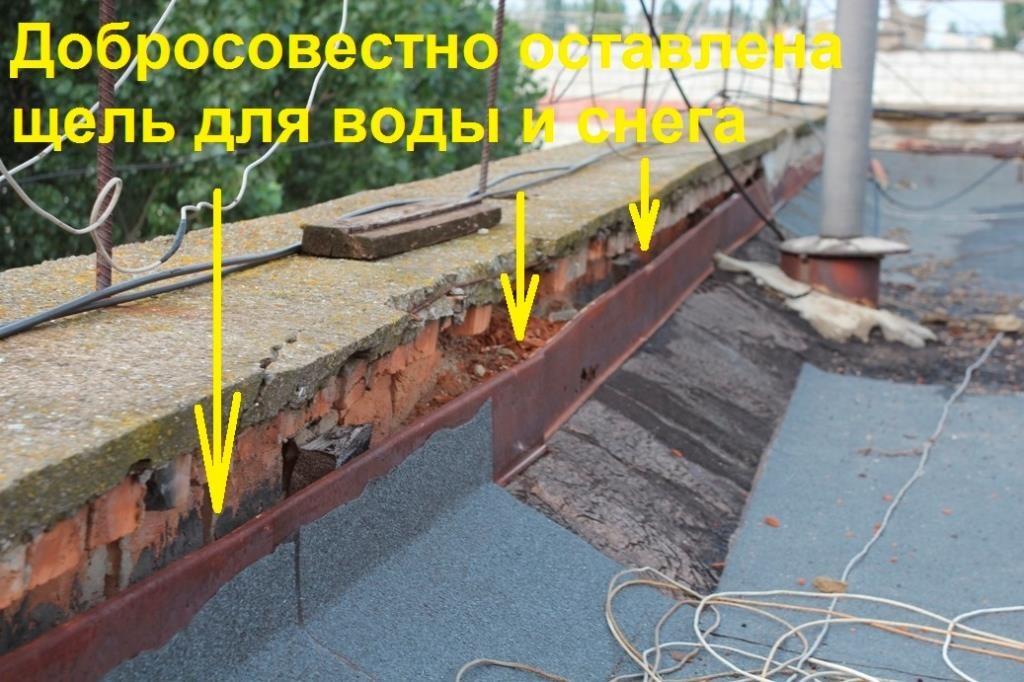 krusha-mnogoetajki-izmail-2-1024x682 Измаил говорит: Когда будет качественно работать ЖЭК (фото)