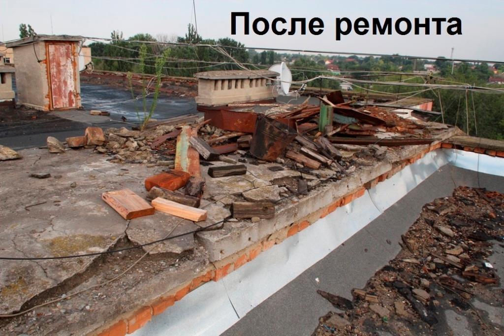 krusha-mnogoetajki-izmail-3-1024x682 Измаил говорит: Когда будет качественно работать ЖЭК (фото)