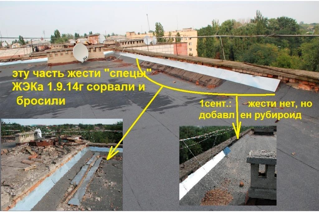 krusha-mnogoetajki-izmail-5-1024x682 Измаил говорит: Когда будет качественно работать ЖЭК (фото)