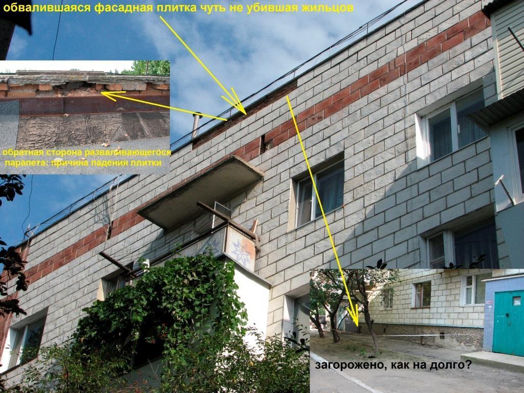 krusha-mnogoetajki-izmail-6-1024x768 Измаил говорит: Когда будет качественно работать ЖЭК (фото)