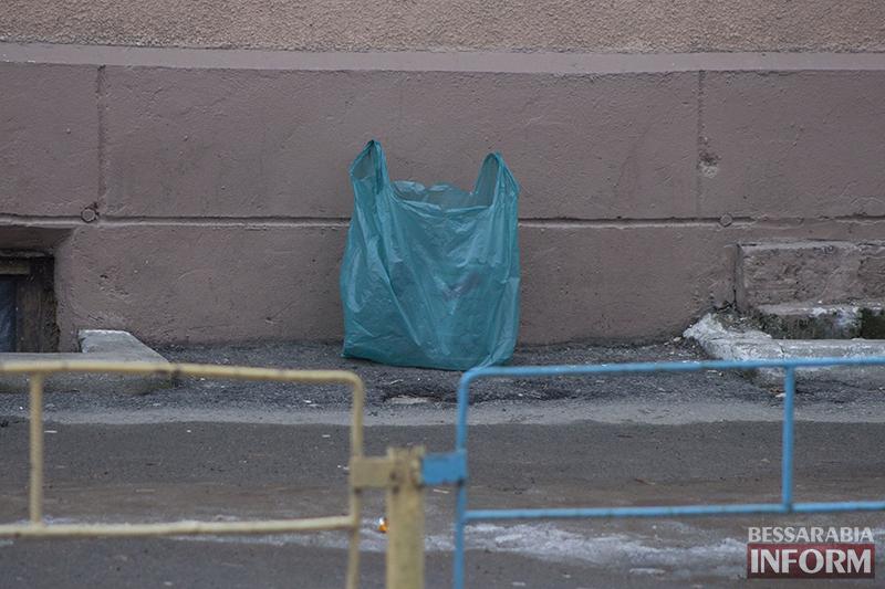 Подозрительный пакет в центре Измаила - ложная паника (фото, обновлено)