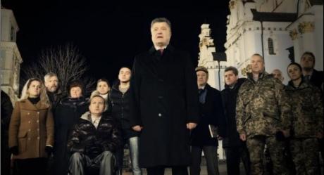 Президент Украины поблагодарил каждого (ВИДЕО)