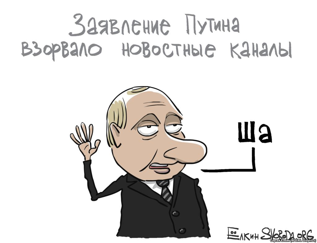 """""""Это уже не армия, это иностранный легион"""" - Свежие перлы Путина"""