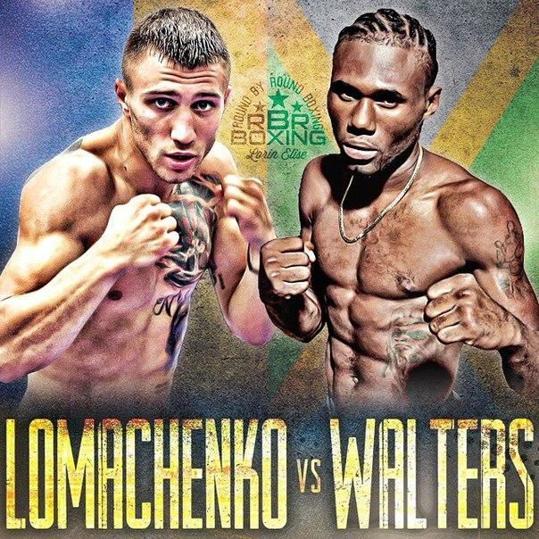 Следующий бой Ломаченко состоится уже весной