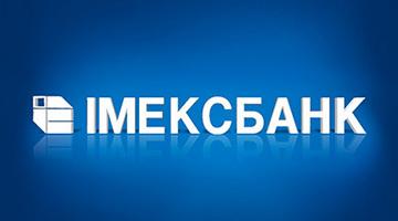 """Куда в Измаиле обращаться вкладчикам """"Имэксбанка"""""""