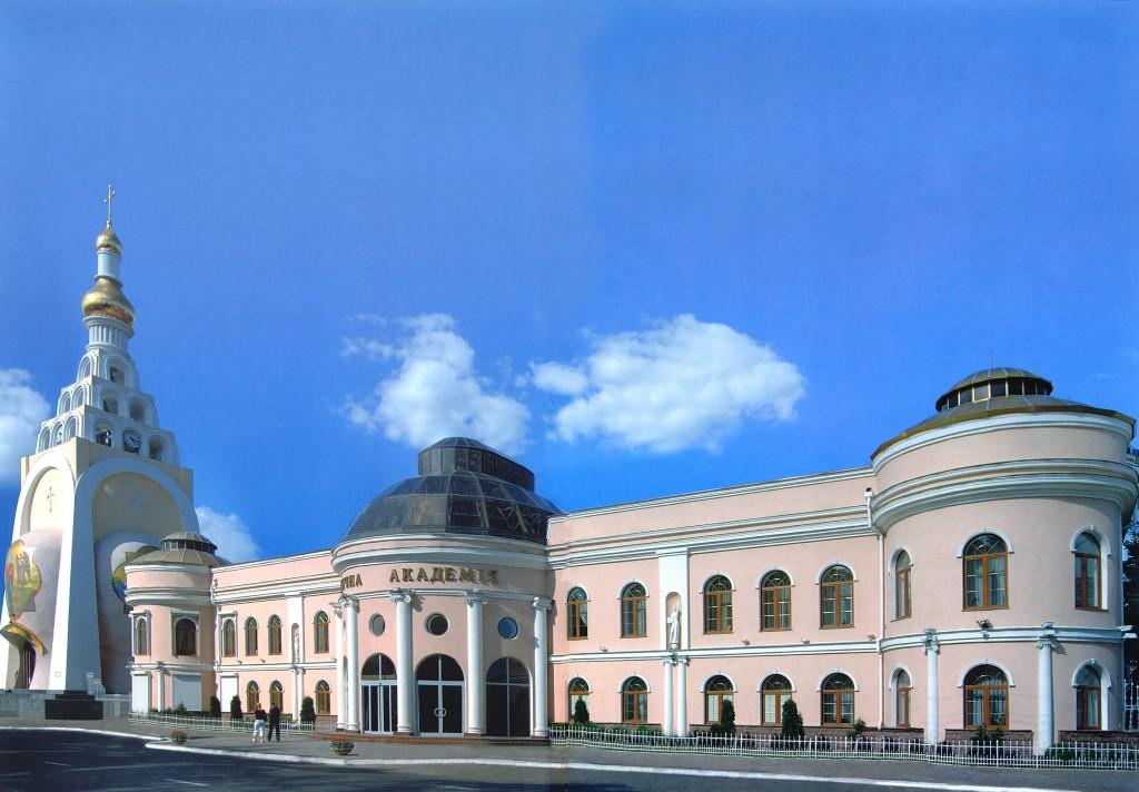 ОНЮА_фото_2-1024x712 В Измаиле откроется стационар юридической академии