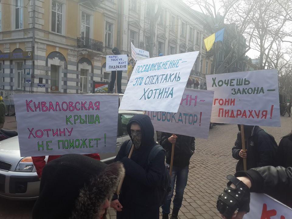 "10934053_917935091551173_7524957807236356051_n ""Свободу Резвушкину"" - в Одессе пикетируют прокуратуру (фото)"
