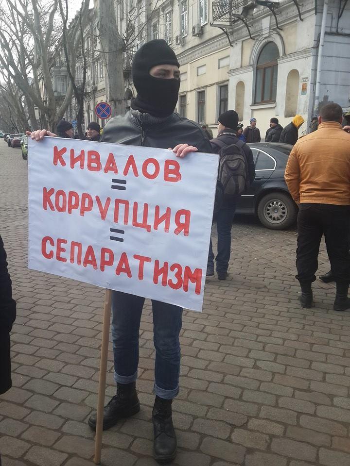 "10941828_917935018217847_2186958501477779794_n ""Свободу Резвушкину"" - в Одессе пикетируют прокуратуру (фото)"