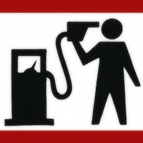 Цены на бензин установили исторический «антирекорд»