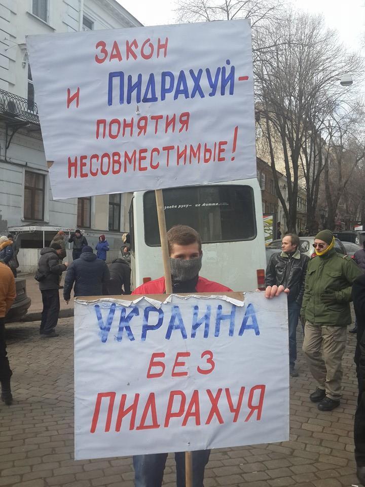 "14369_917934988217850_3389036856354517499_n ""Свободу Резвушкину"" - в Одессе пикетируют прокуратуру (фото)"