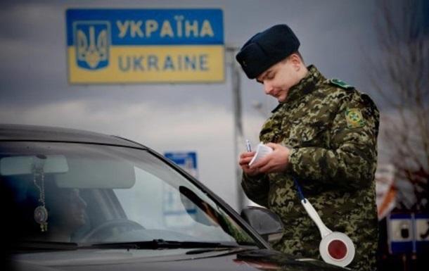 1583822 Украина закрыла 23 пункта пропуска на границе с  Россией