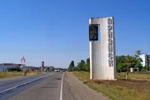 22812181-300x200 Топ 5 самых экологически загрязненных городов Украины