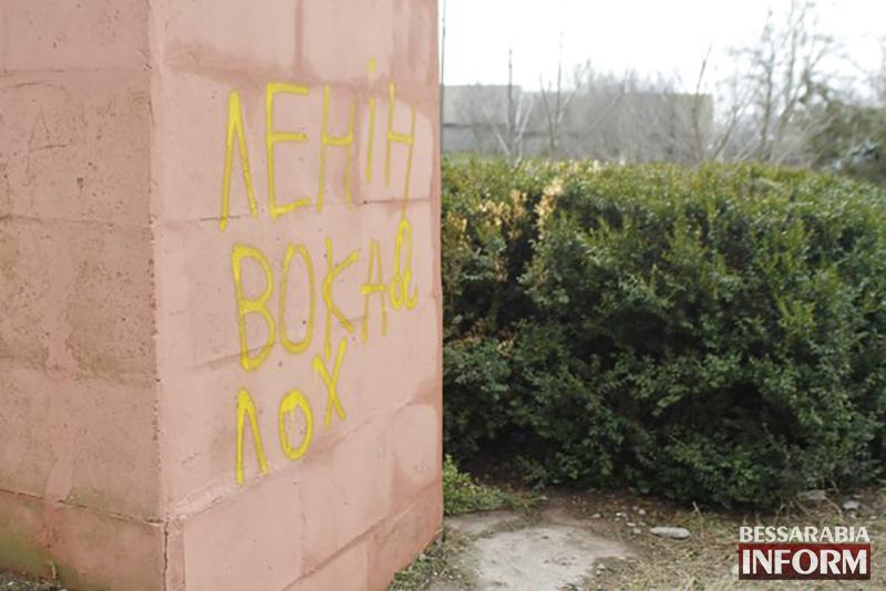 В селе Шевченково Килийского района обезглавили Ленина