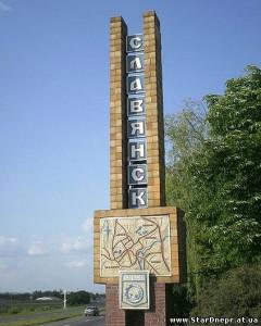 Топ 5 самых экологически загрязненных городов Украины