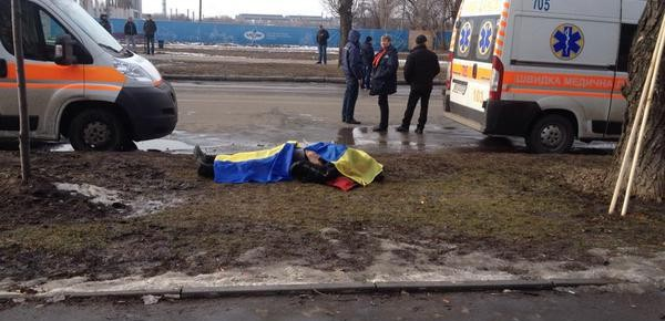 Теракт во время митинга в Харькове - ранено 11 человек, погибло двое (фото, видео)