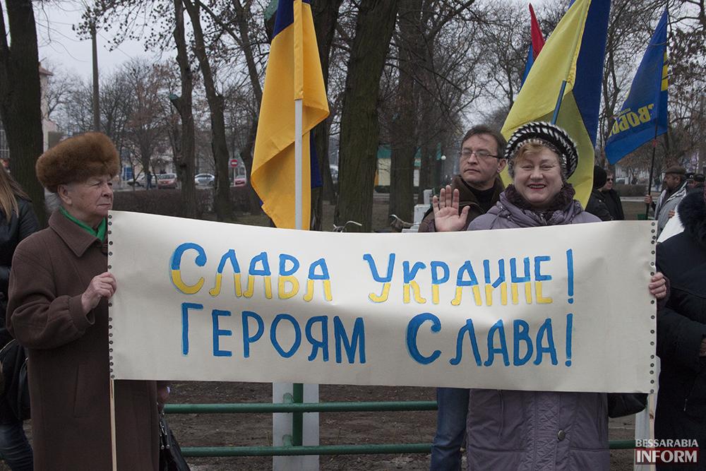 IMG_3638 Измаил: митинг №2 в честь Героев Небесной сотни (фото)