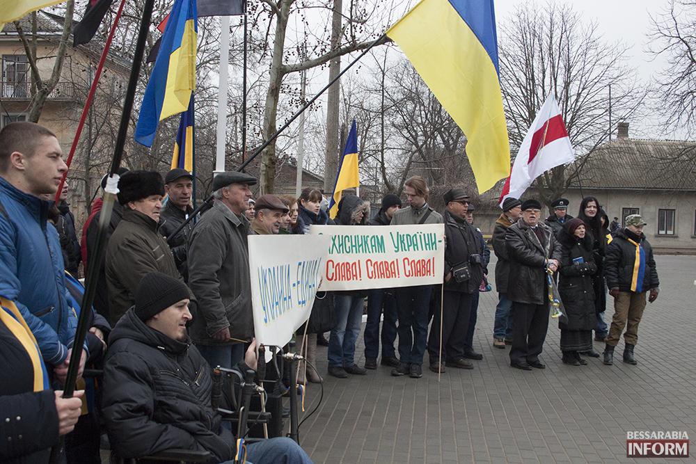 IMG_3686_-_kopia Измаил: митинг №2 в честь Героев Небесной сотни (фото)