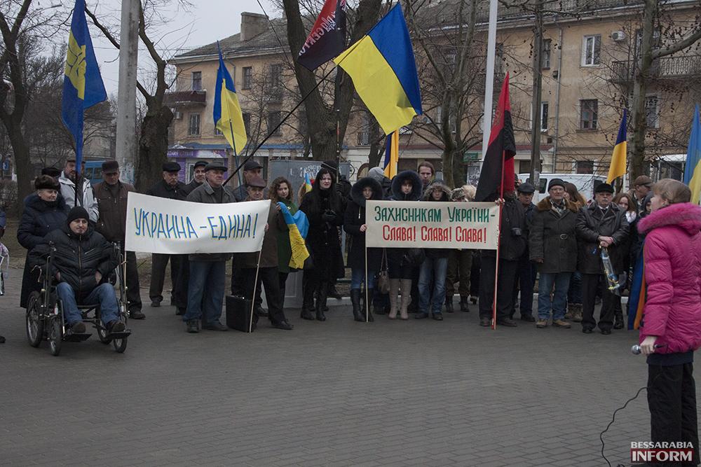 IMG_3757 Измаил: митинг №2 в честь Героев Небесной сотни (фото)