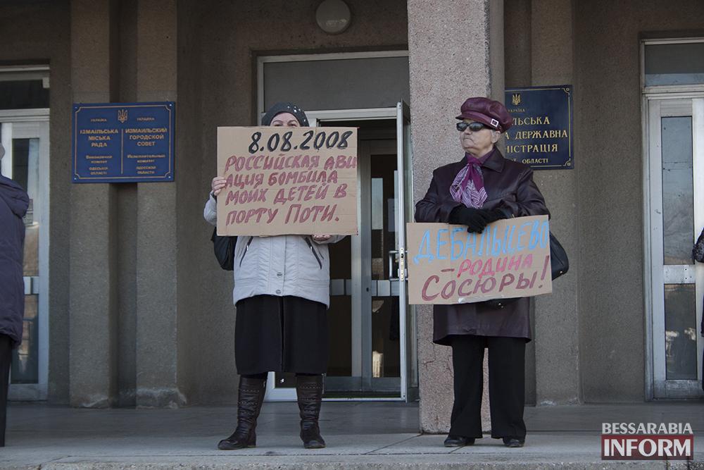 Измаил митингует: горсовет не признал РФ агрессором