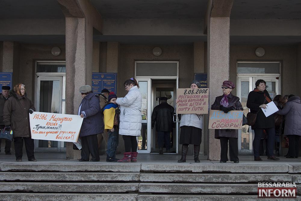 IMG_4211 Измаил митингует: горсовет не признал РФ агрессором