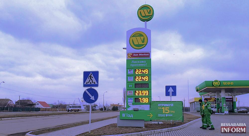 IMG_9696 На заправках Бессарабии бензин подорожал до 23 гривен