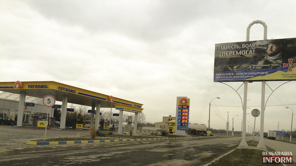 IMG_9698 На заправках Бессарабии бензин подорожал до 23 гривен