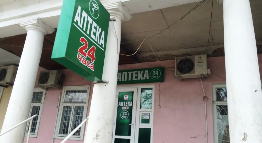 чтобы самая дешевая аптека в новокузнецке впервые