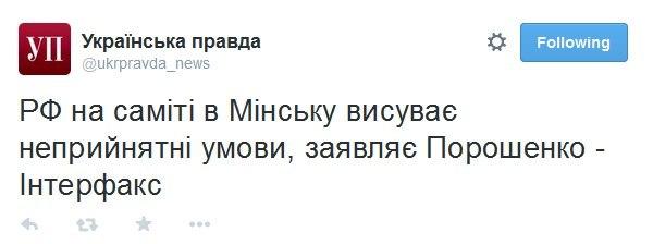 KU9HLg9aETU Минские переговоры продолжаются
