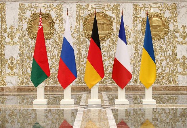a999fdbce4e0ee31e091ddde4eb995e8 Минские переговоры продолжаются