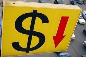 Доллар упал в цене