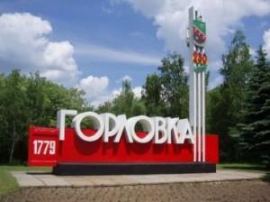 b-00055043-a-00013119-300x224 Топ 5 самых экологически загрязненных городов Украины
