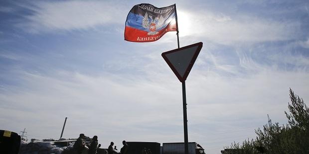 """Что предлагают """"ДНР"""" и """"ЛНР"""" на переговорах в Минске (документ)"""