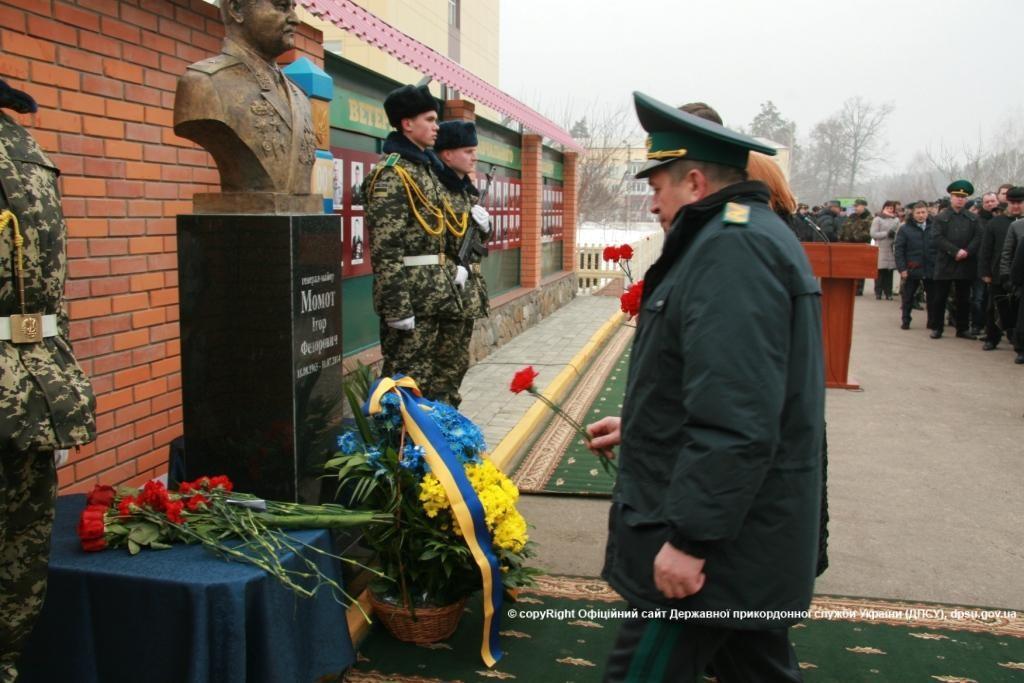 momot-ukraine-izmail-1-1024x683 В память о командире Измаильского погранотряда Игоре Момоте (фото)