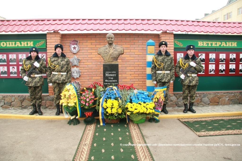 momot-ukraine-izmail-4-1024x683 В память о командире Измаильского погранотряда Игоре Момоте (фото)