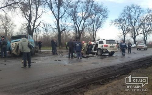 Кузьма Скрябин разбился в ДТП (фото)