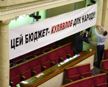Более 61,5% украинцев недовольны работой Верховной Рады