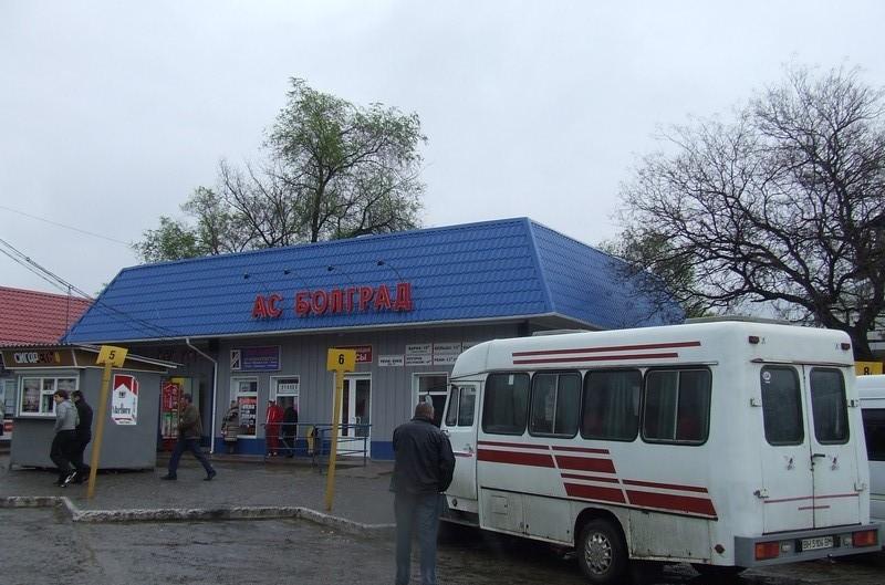 В Болграде на автостанции умер маршрутчик