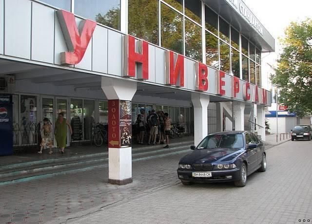 копейка Измаильчане отдают предпочтение крупным торговым сетям(опрос)