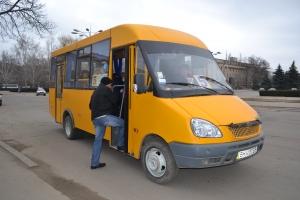 маршрутки Маршрутка в Измаиле теперь дорогое удовольствие (опрос)