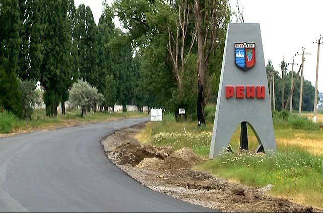 Облсовет поддержал желание Рени стать городом областного значения
