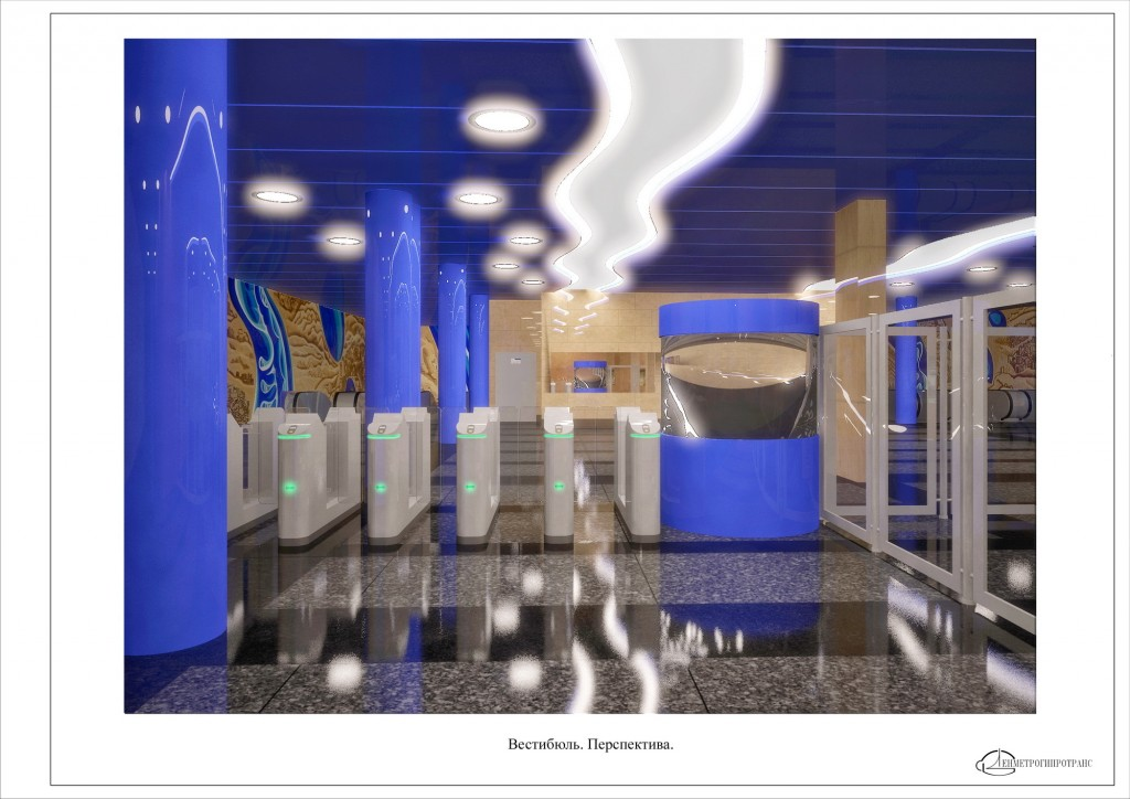 Вид на Измаил появится в Питерском метро
