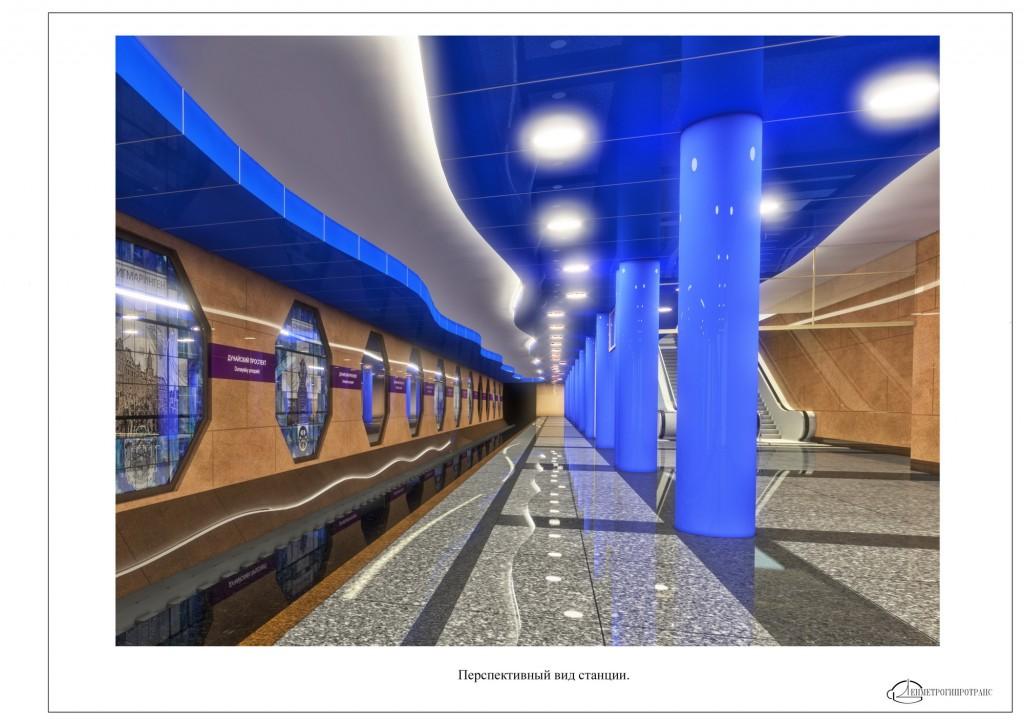 010-1024x724 Вид на Измаил появится в Питерском метро