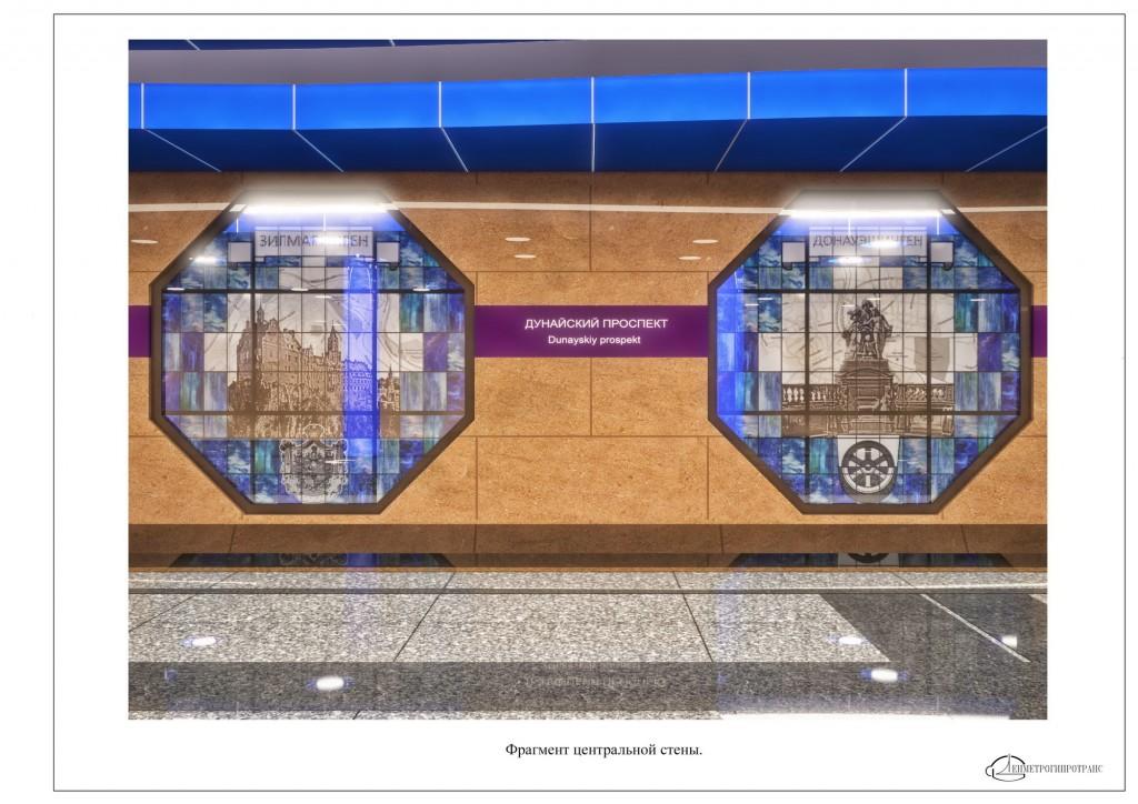 011-1024x724 Вид на Измаил появится в Питерском метро