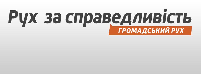 10956044_328141160710702_3089661013795245546_n Белгород-Днестровский судится за повышение тарифов на комуслуги
