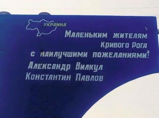 """""""Опозиционный блок"""" признал Крым российским"""