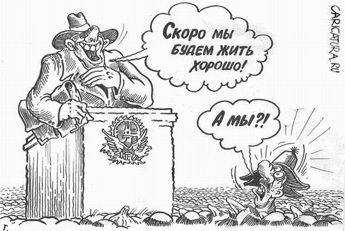 112042931_hehe Как нардеп Урбанский помогает своим избирателям