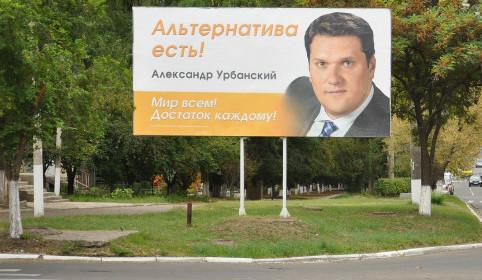 141379851595151 Абрамченко готовится к выборам?!